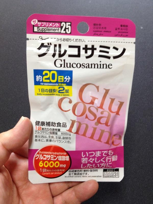 ダイソーの100円グルコサミンを購入してみました。