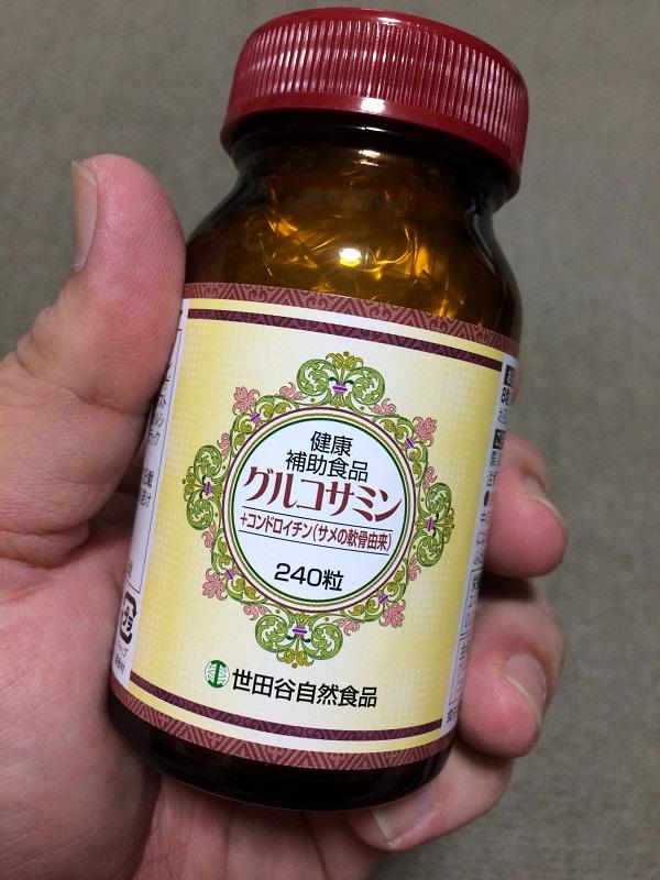 世田谷自然食品グルコサミン1000円