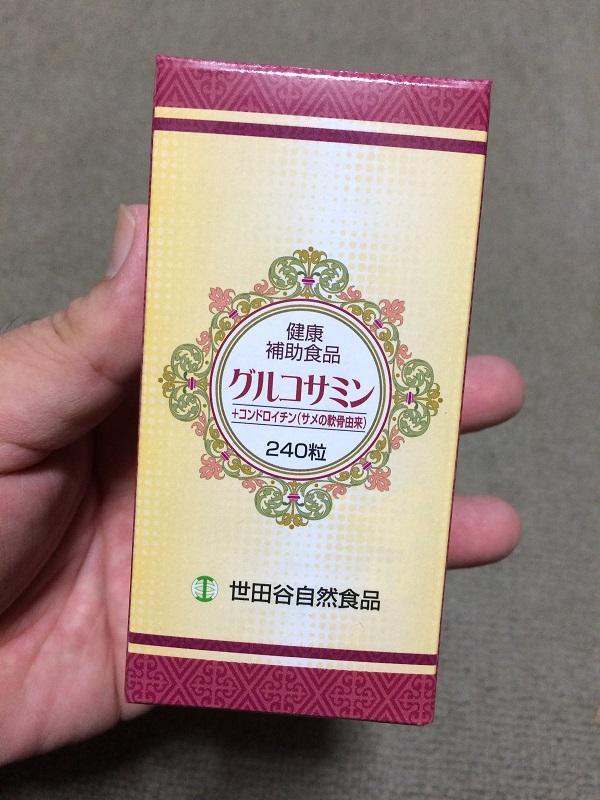世田谷自然食品のグルコサミンの箱パッケージ