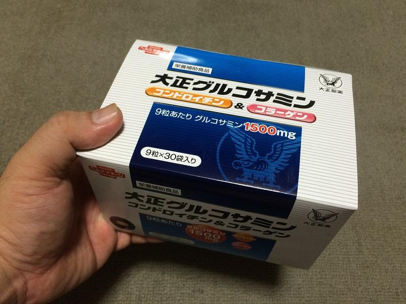 1000円で購入できるグルコサミンサプリまとめ