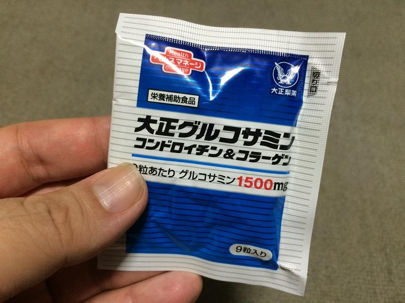 大正製薬のグルコサミンの1回分のパッケージ