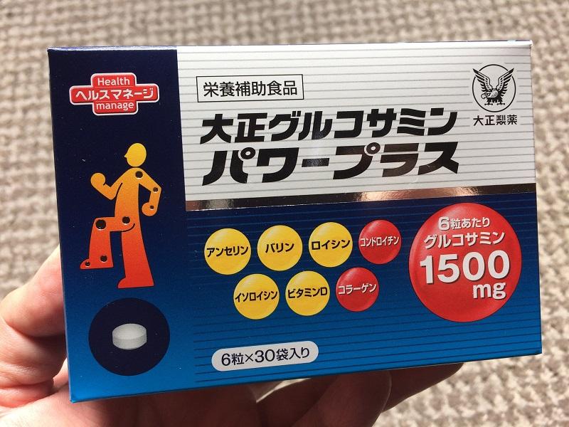 大正製薬グルコサミン1000円
