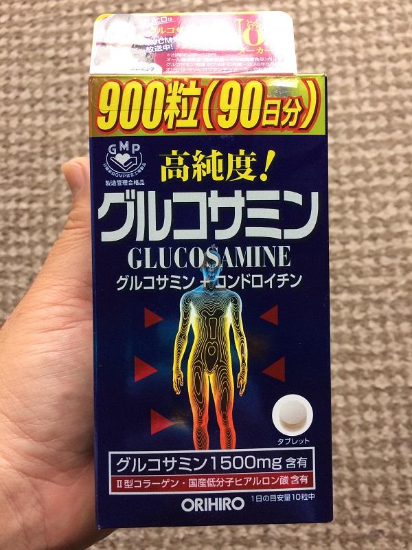 オリヒロ高純度グルコサミン